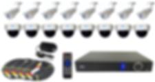 Комплект для видеонаблюдения из 16-ти видеокамер