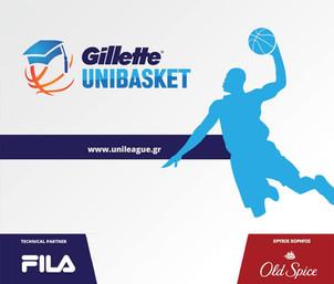 Ξεκίνημα εγγραφών στο 14ο Gillette Unibasket!