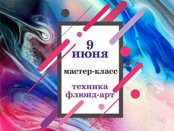Первые в Новороссийске! Новый МК 9 июня!