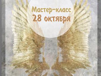 Рисование для взрослых и детей в Новороссийске