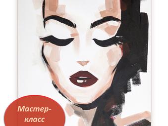 Мастер-Класс по живописи в Новороссийске
