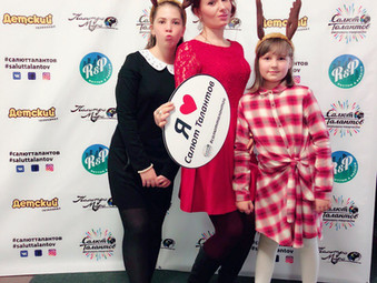 Арт-школа Гамма приняла участие в международном конкурсе.
