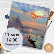 Мастер-классы на май по живописи в Новороссийске