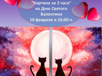 Мастер-класс по акриловой живописи в Новороссийске