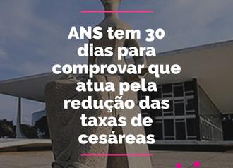 ANS tem 30 dias para comprovar que atua pela redução das taxas de cesarianas