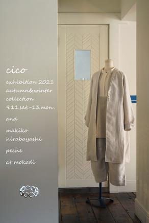 cico 2021 秋冬コレクションのセミオーダー受注会を開催します。