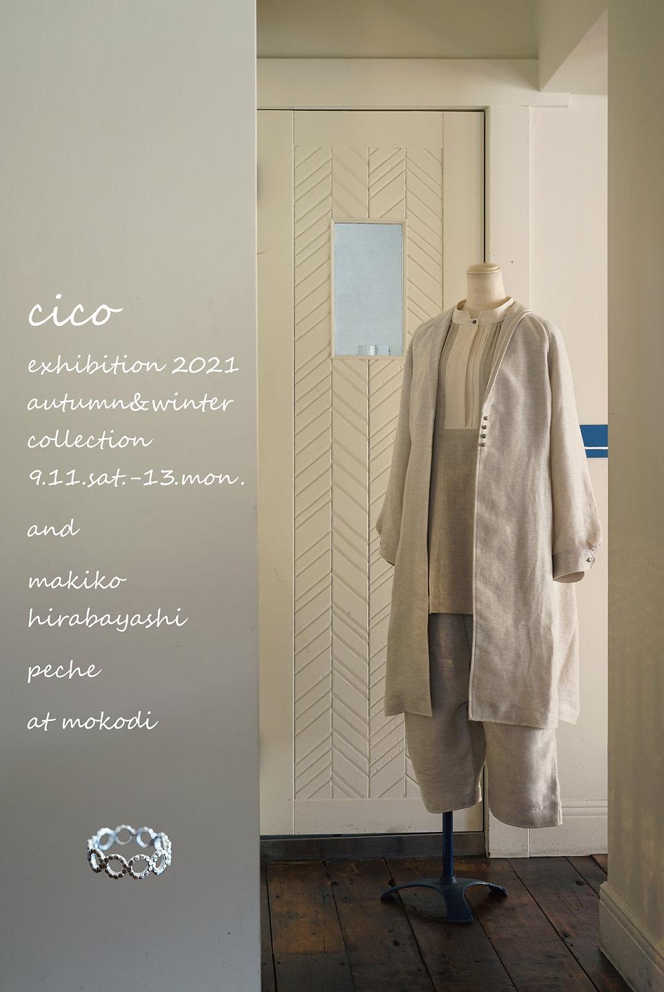 cico2021dm.web.jpg
