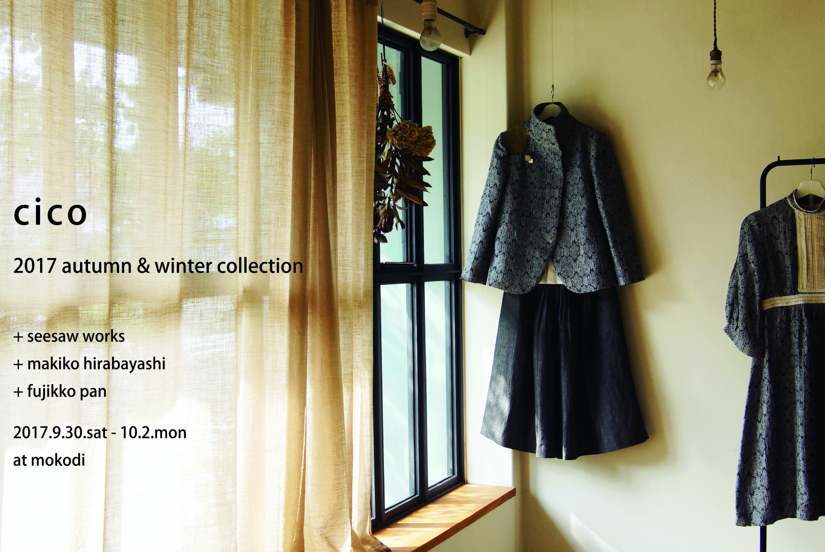 cico 2017 autumn&winter collection +seesaw works + makiko hirabayashi + fujiccopan 2017.9.30~