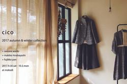 cico 2017 autumn&winter collection +seesaw works + makiko hirabayashi + fujiccopan 2017.9.30~