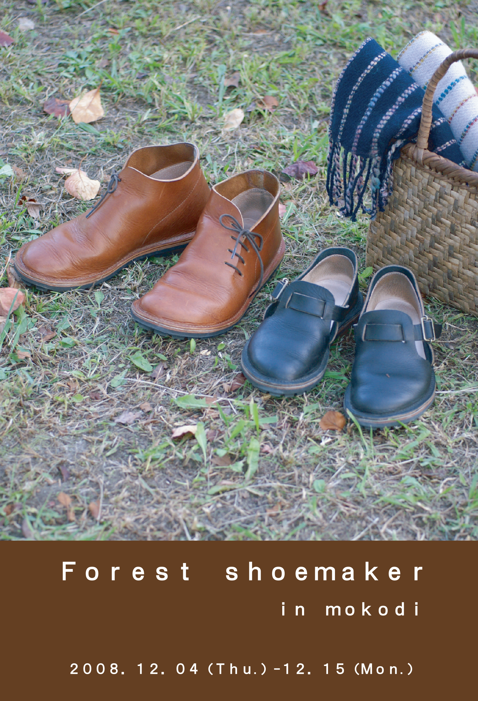 Forest Shoemaker in mokodi 2008.12.4~