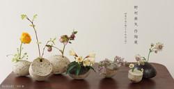 野村 亜矢 作陶展 2015.4.10~