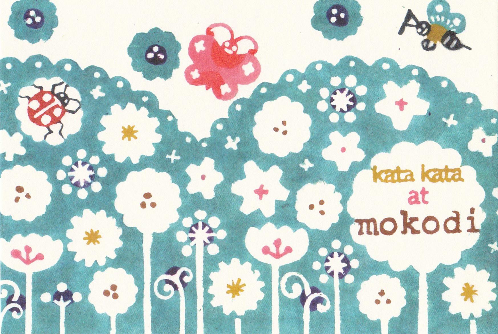 春を染める kata kata 展 2009