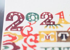 芹沢銈介さんの卓上カレンダーが届きました。