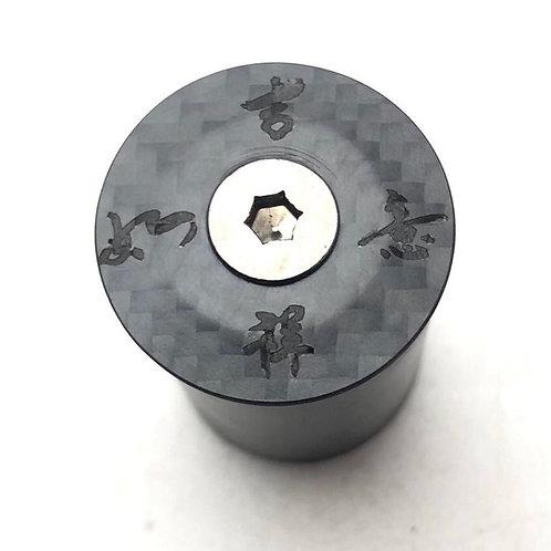 Carbon Headset Cap