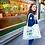 Thumbnail: Vegan Vibes - Shopping Bag