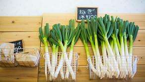 オーガニック&ナチュラルなお野菜と、毎日を豊かにする暮らしの雑貨
