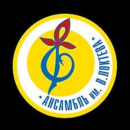 Loktev_Logo_bez_75 ТЕНЬ мал.png