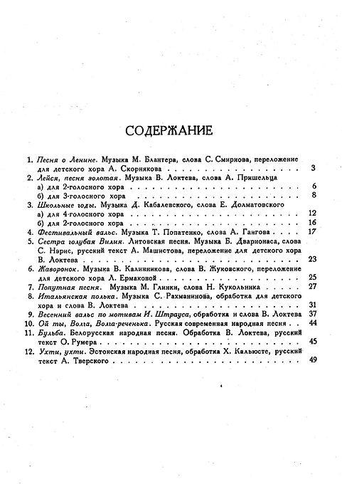 Leisya Pesnya Zolotaya_ANONS-2 копия.jpg