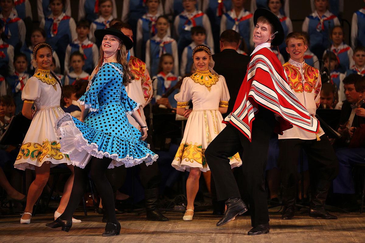 Чилийский танец