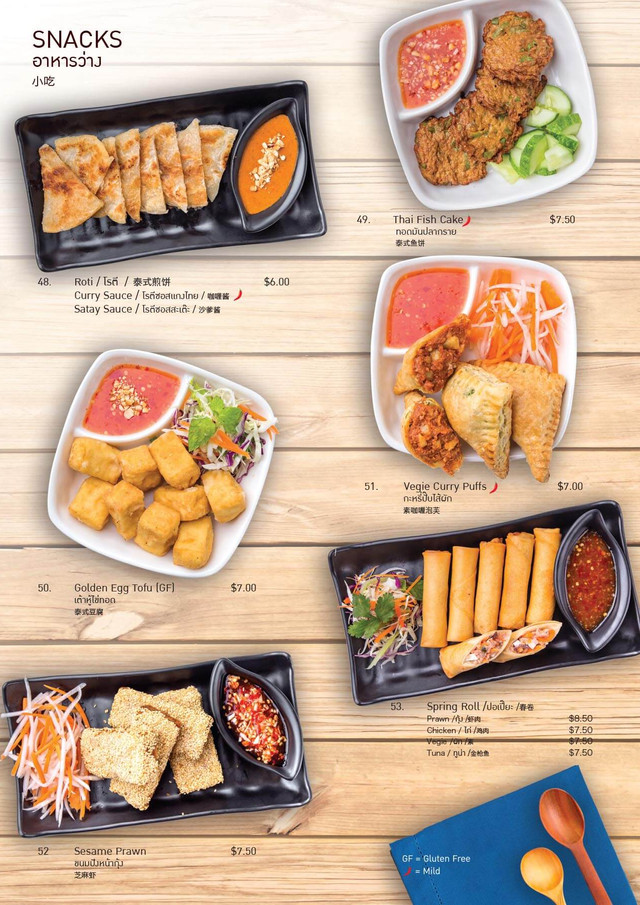 aw_Menu YourThai P1-32-FINAL-6.jpg