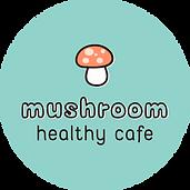 mushroom_healthy_cafe_logo_1.png