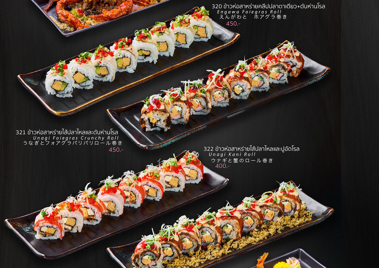 _06-07-SushiRoll.jpg