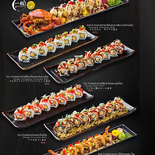 Ichi-Meshi (food menu)