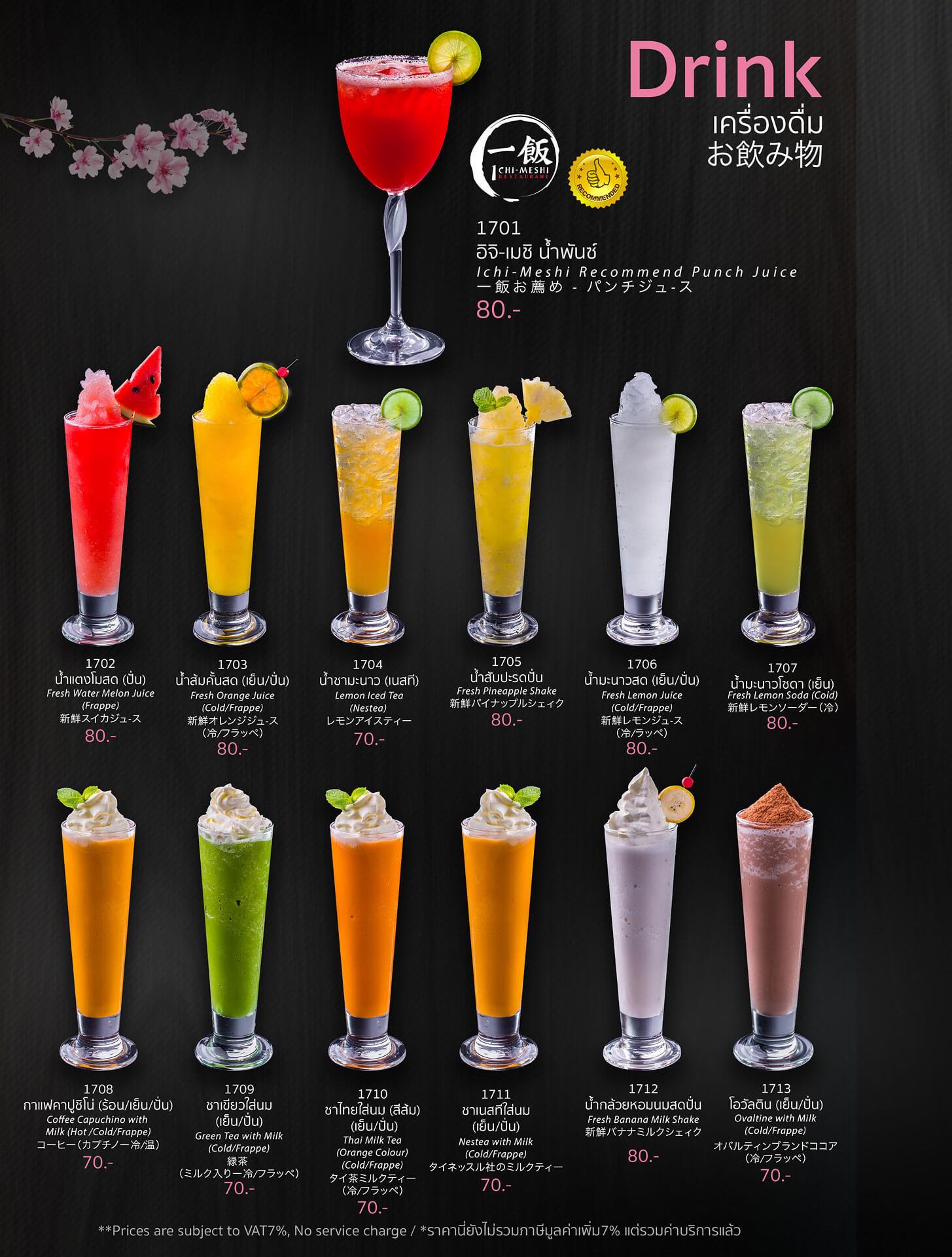 _30-31-Drink