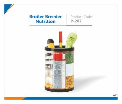 Broiler Breeder Nutrition Pen Stand
