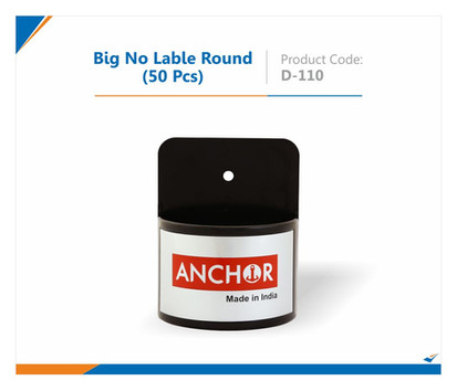 Big No Lable Round