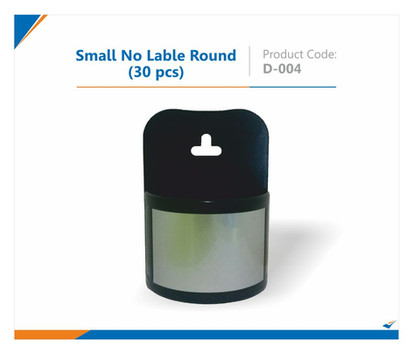 Small No Lable Round
