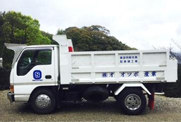 オオツボ産業トラック