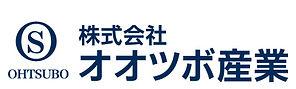 オオツボ産業_ロゴ