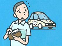 自動車修理金額イラスト