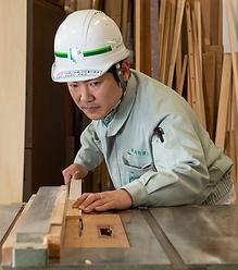 木工業男性