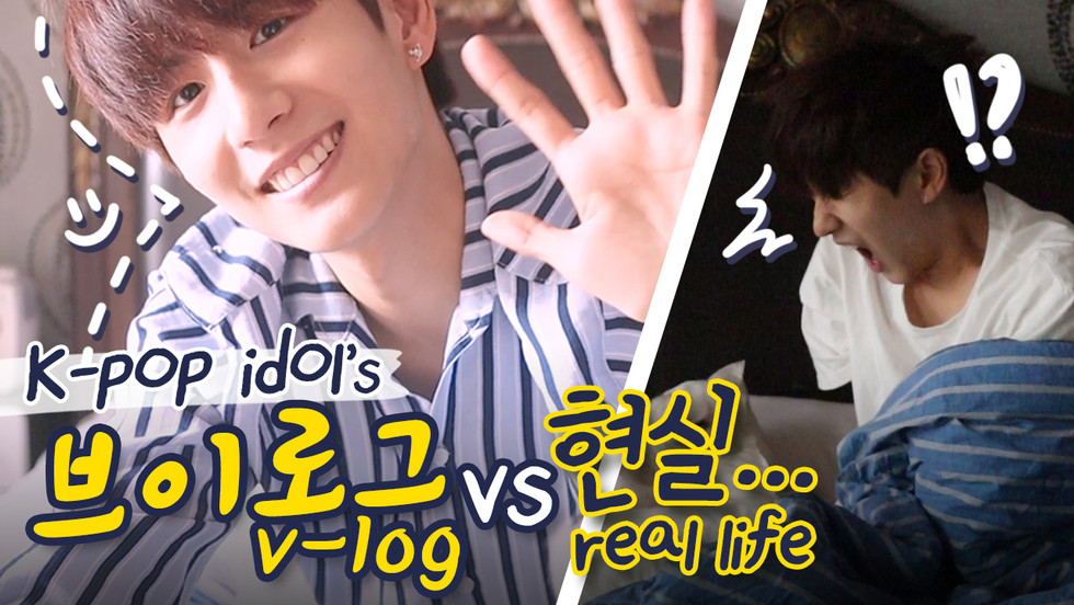 #고급형 #민우 #브이로그 #아이돌 #케이팝
