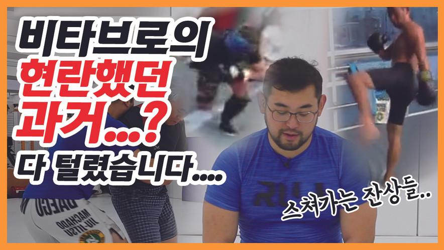 예고영상 (클릭시 유튜브로 이동합니다)