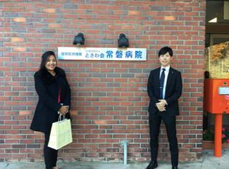 A visit to the Tokiwa Foundation in Iwaki, Fukushima