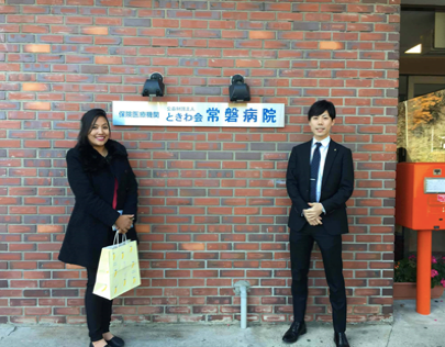 Image 1. The entrance to the Jyoban Hospital, part of the Tokiwa Foundation group, with Mr. Kazuyuki Sugiyama