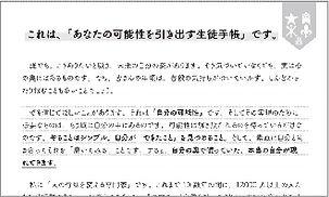 school__sample--01.jpg