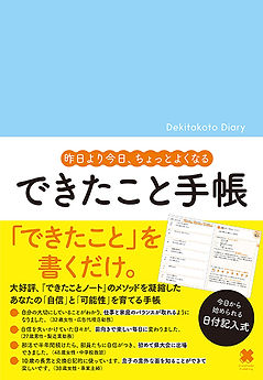 img-book02.jpg