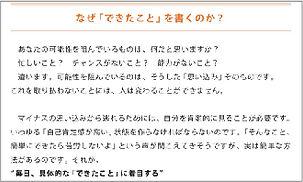 school__sample--02.jpg