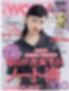 oyako__media--04.jpg