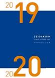 school__uchida--01.png
