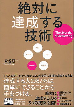 img-book06.jpg