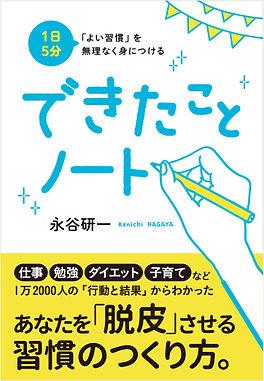 img-book01.jpg