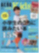 oyako__media--02.jpg