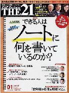 oyako__media--06.jpg