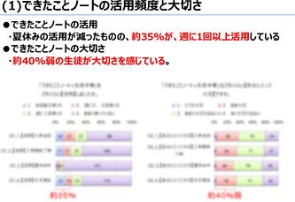 image83_.png