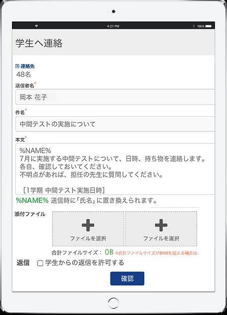 アセット 168@3x.png